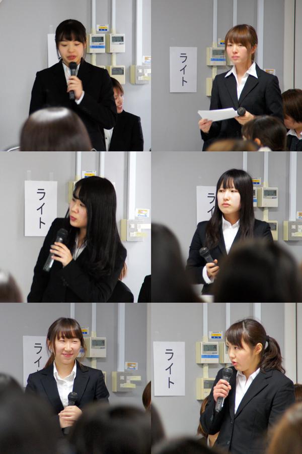10期生 卒業研究発表会